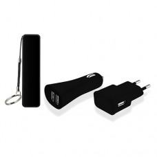 Kit 3x1 - Power Bank com Cabo Micro USB - Carregador Automotivo e Carregador de Parede - Multilaser