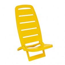 Cadeira de Praia Basic Guarujá Amarela - Tramontina