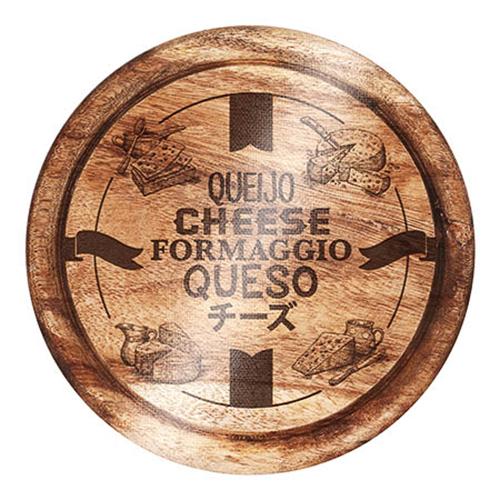 Tábua em Vidro com Estampa de Madeira para Queijo 25cm - Euro Home