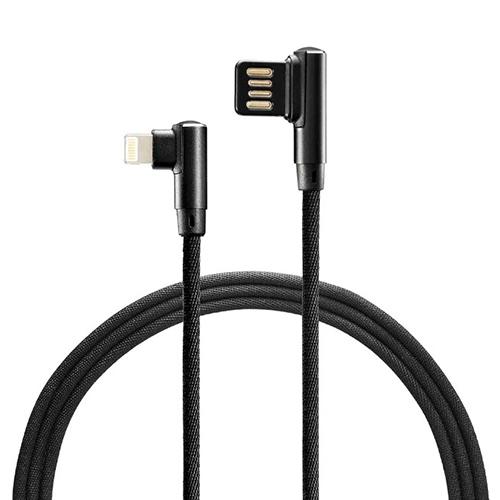 Cabo Gamer USB Lightning 90° de Nylon Trançado Warrior 1,2M Preto - Multilaser